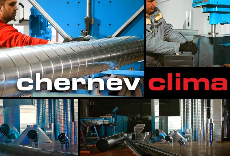Chernev Clima - Производство на въздуховоди и изделия от ламарина за климатични и вентилационни инсталации
